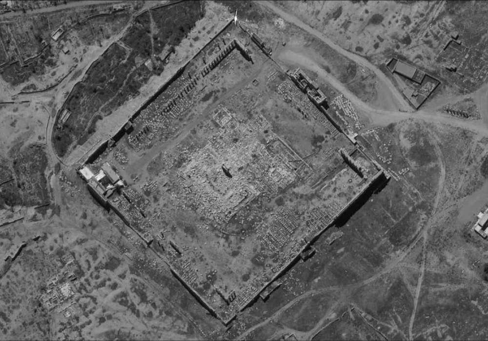 Israel publica las primeras imágenes del satélite Ofek 16 sobre Siria