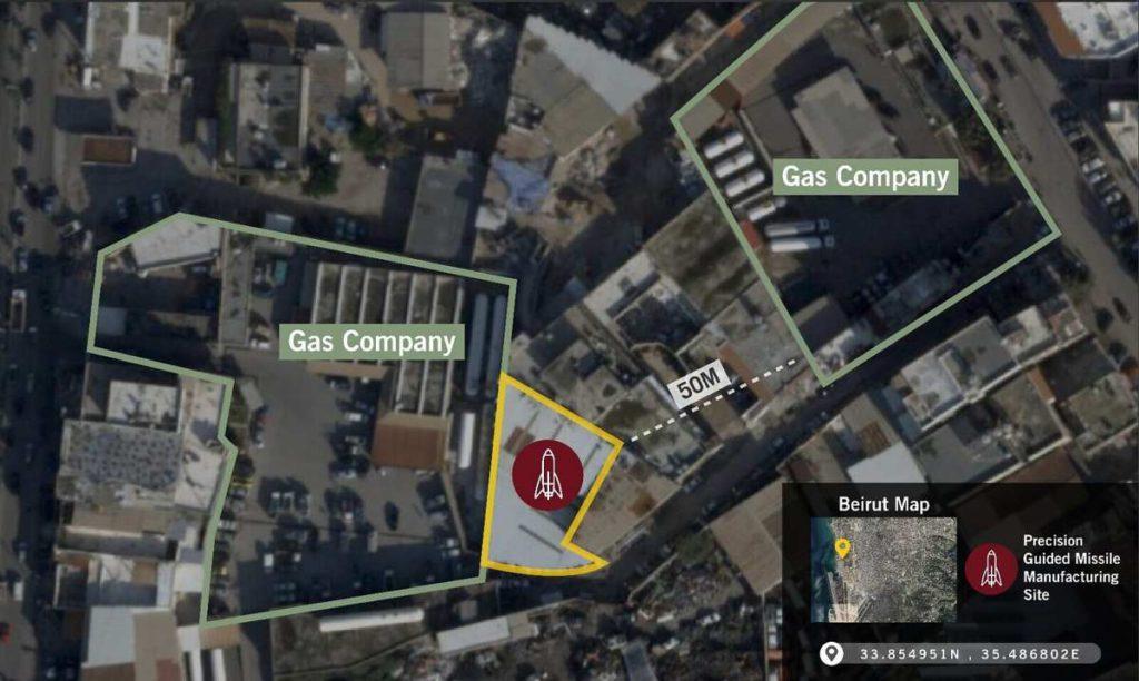 FDI identifica dos fábricas de misiles de Hezbollah en Beirut adicionales a la que reveló Netanyahu en la ONU
