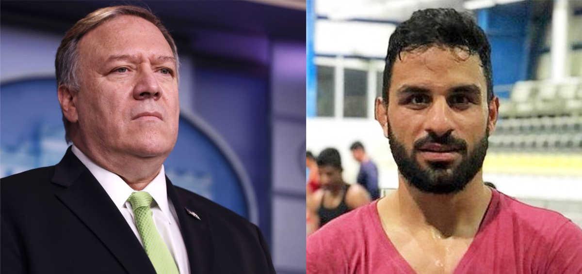 Estados Unidos sanciona al sistema judicial y penal de Irán por abusos a los derechos humanos