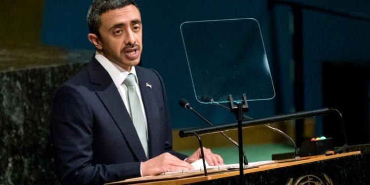 EAU reitera en la ONU su petición de establecer un Estado palestino