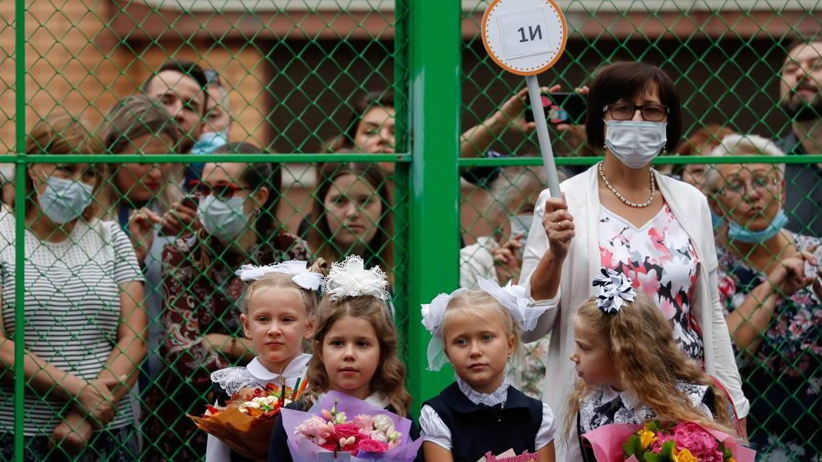 escuela de Rusia