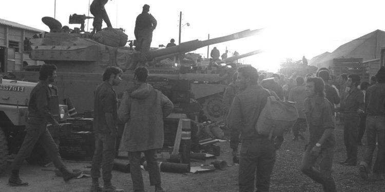 Transmisión de las primeras horas del estallido de la guerra de Yom Kipur
