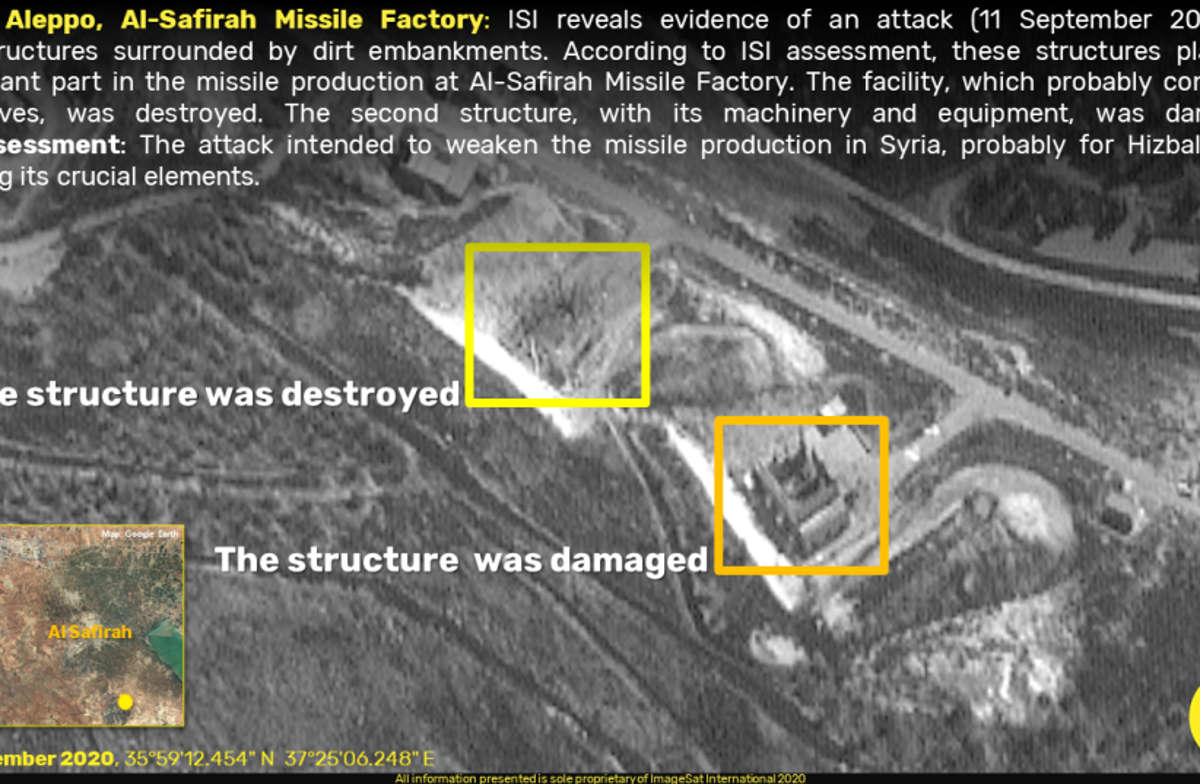 Imágenes de satélite muestran ataques aéreos a instalaciones secretas de misiles en Siria
