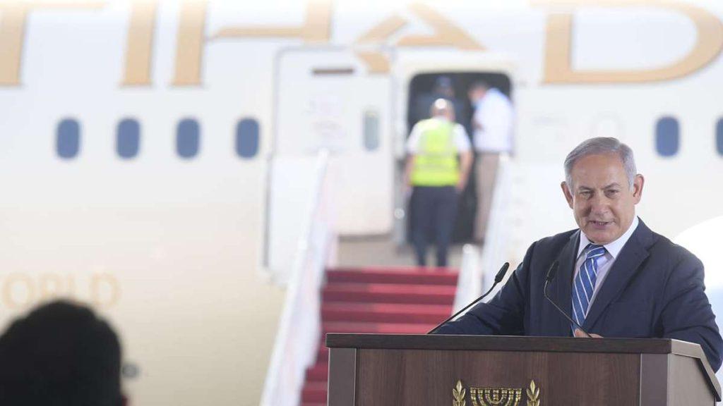 Emiratos Árabes Unidos envía una solicitud oficial para abrir embajada en Israel