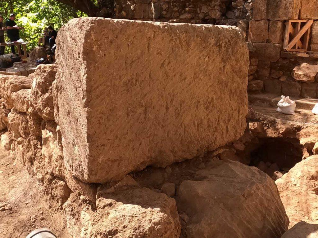 Piedra Banyas