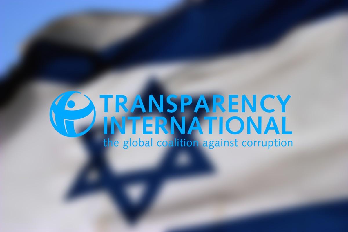 Israel obtiene la máxima calificación por combatir el soborno internacional