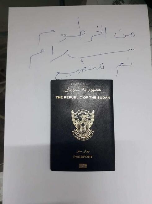 israel sudan pasaporte