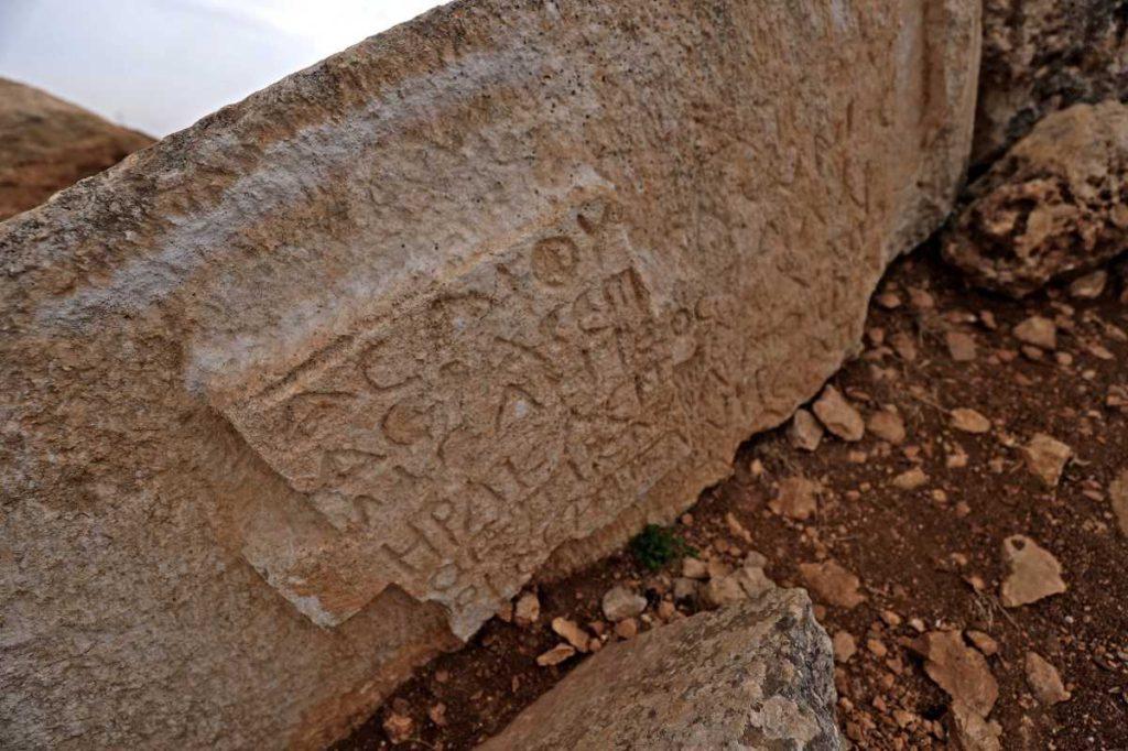Piedra con inscripcion
