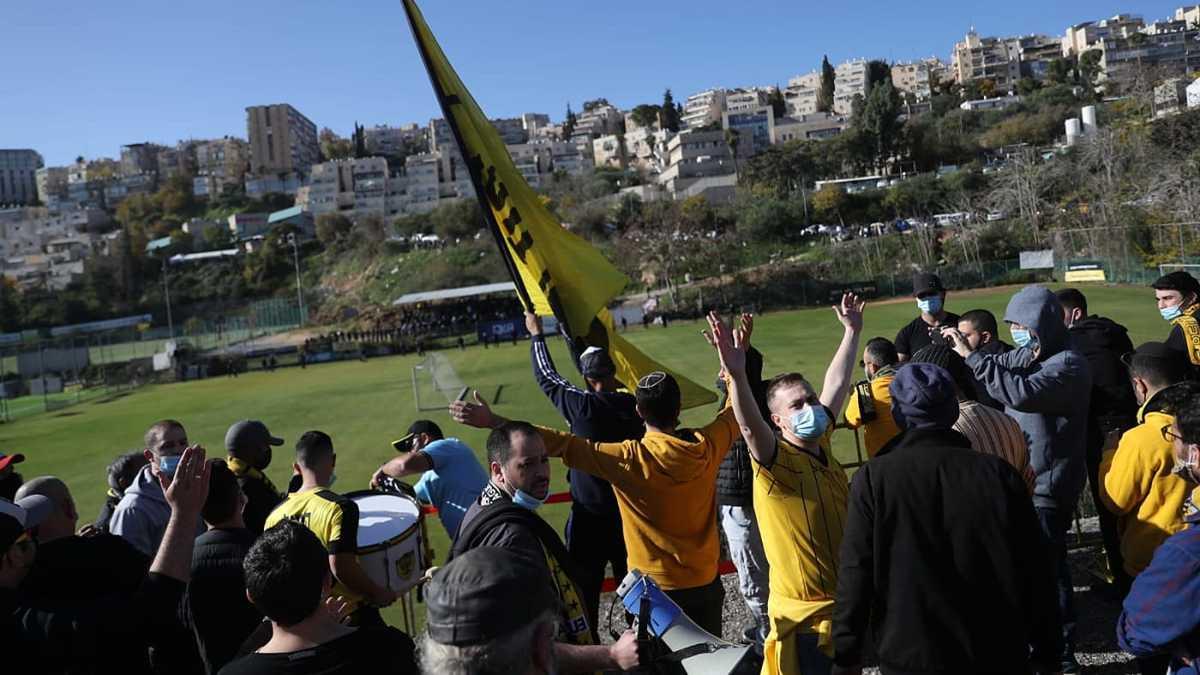 Cientos de personas protestan por la venta de Beitar Jerusalem a la realeza de los Emiratos Árabes Unidos