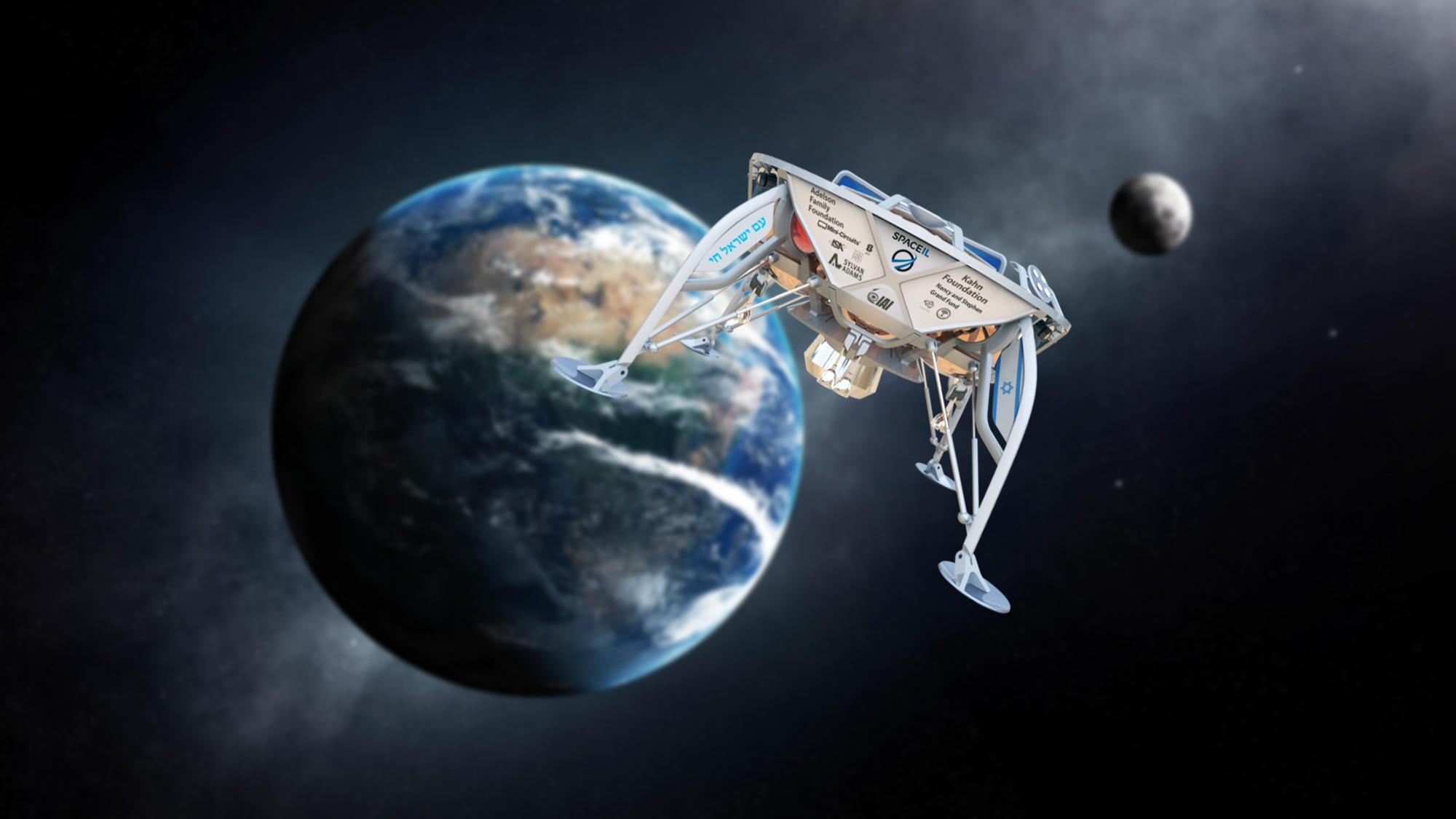 ¿Ha hecho el Estado de Israel contacto con extraterrestres?