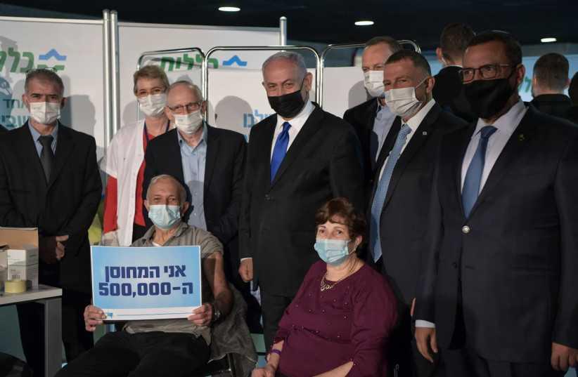 Líder mundial en campaña de vacunación: Israel cruza el hito del medio millón