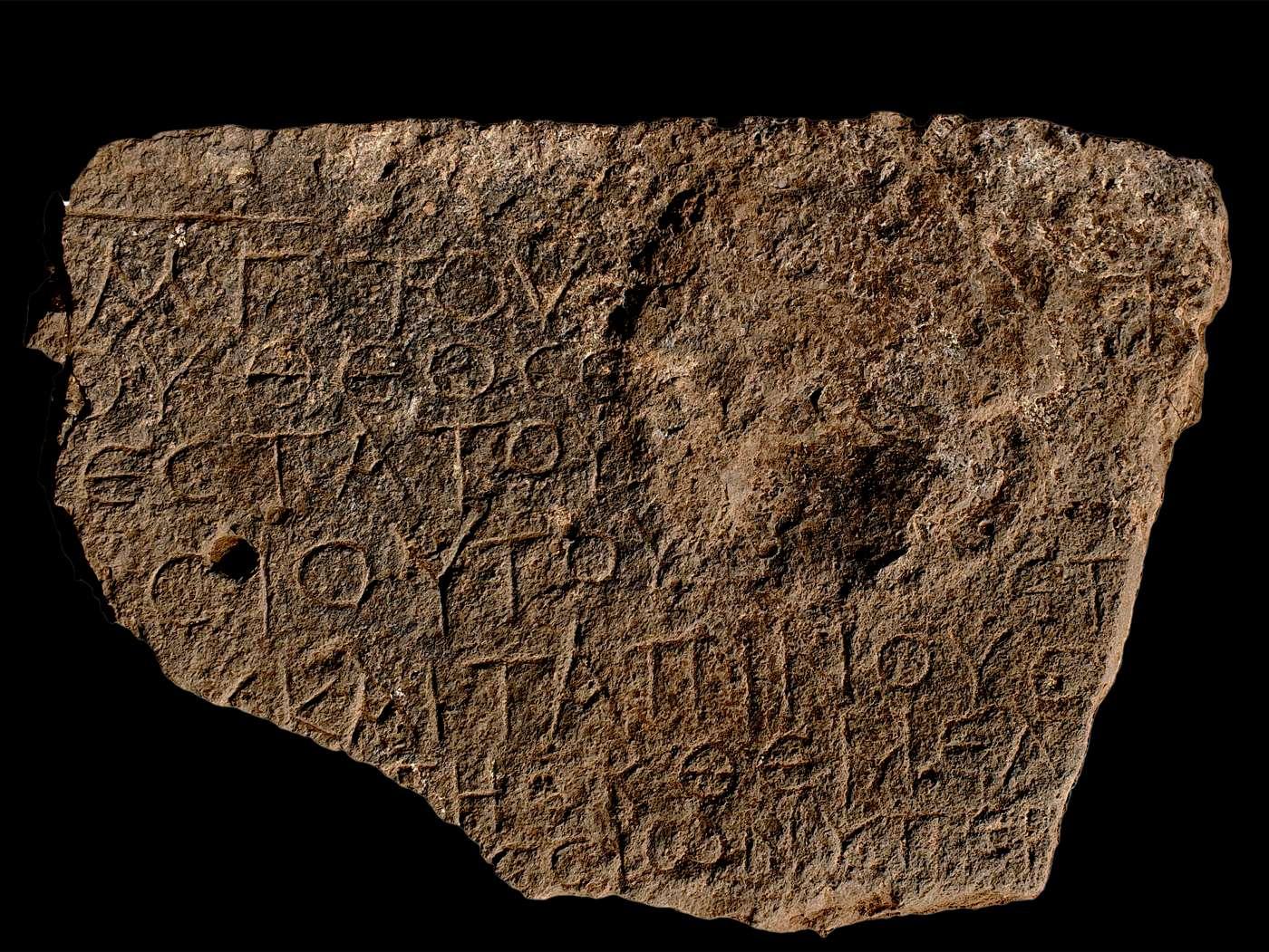 "Descubren en Israel inscripción: ""Cristo nacido de María"""