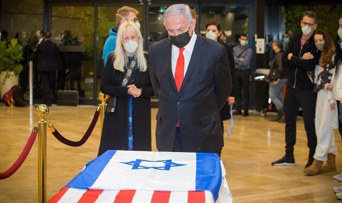 Netanyahu Aldelson