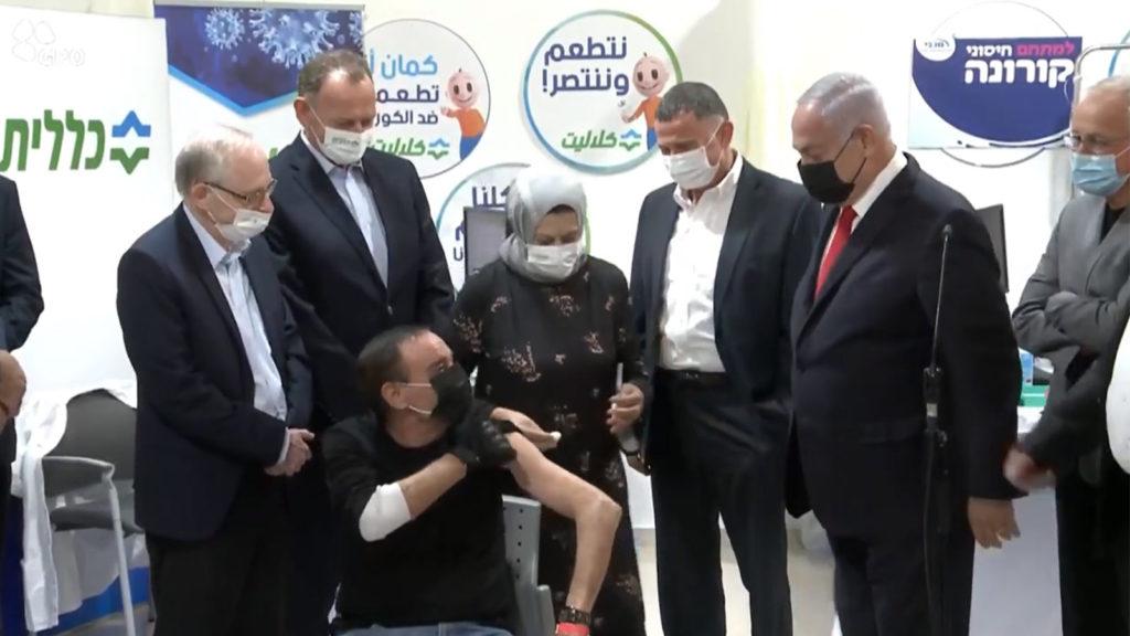 vacuna arabe israel