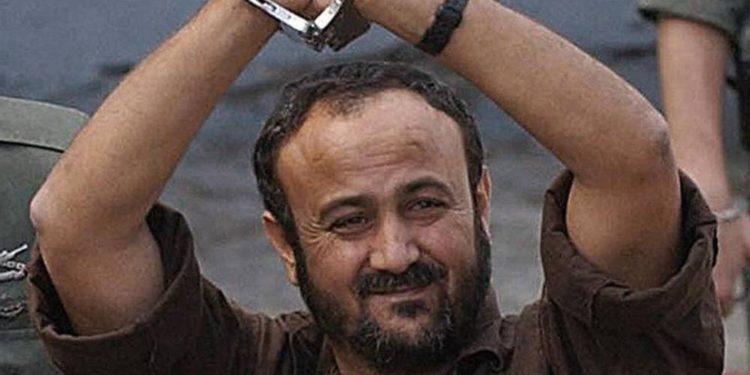Architerrorista Marwan Barghouti encarcelado en Israel se postula para presidente palestino