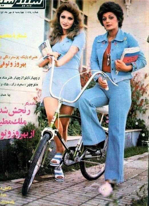iran pre revolucion