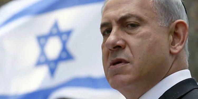 Netanyahu a Biden: Detendremos el programa nuclear de Irán... solos