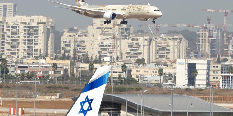 Aerolíneas de Israel y EAU anuncian acuerdos de cooperación para viajeros frecuentes