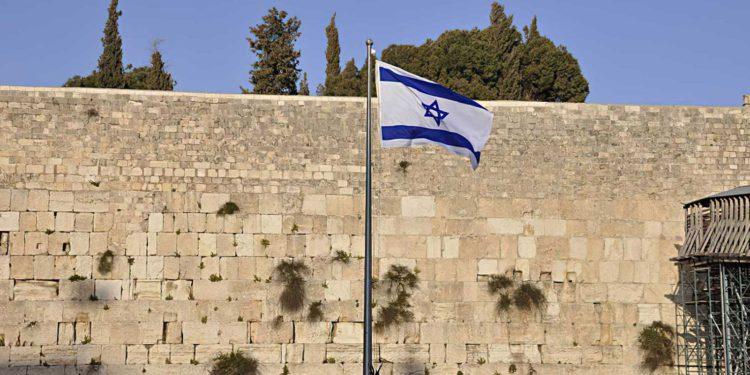 ¿Por qué se construyó el Muro Occidental de Jerusalén?