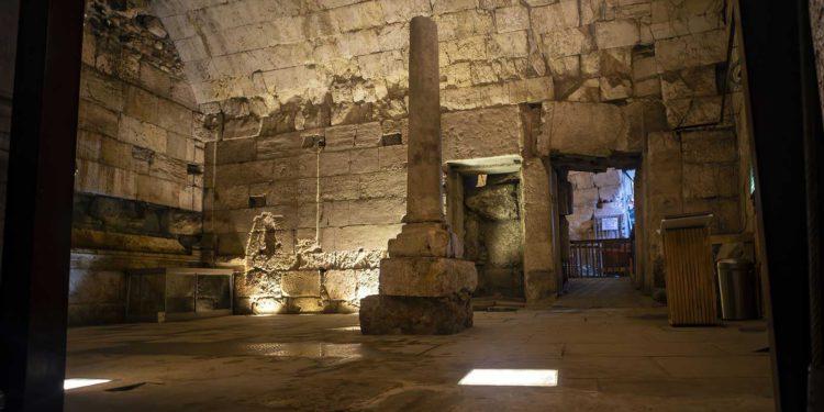 Hallan opulenta edificación de 2 mil años de antigüedad cerca del Muro Occidental