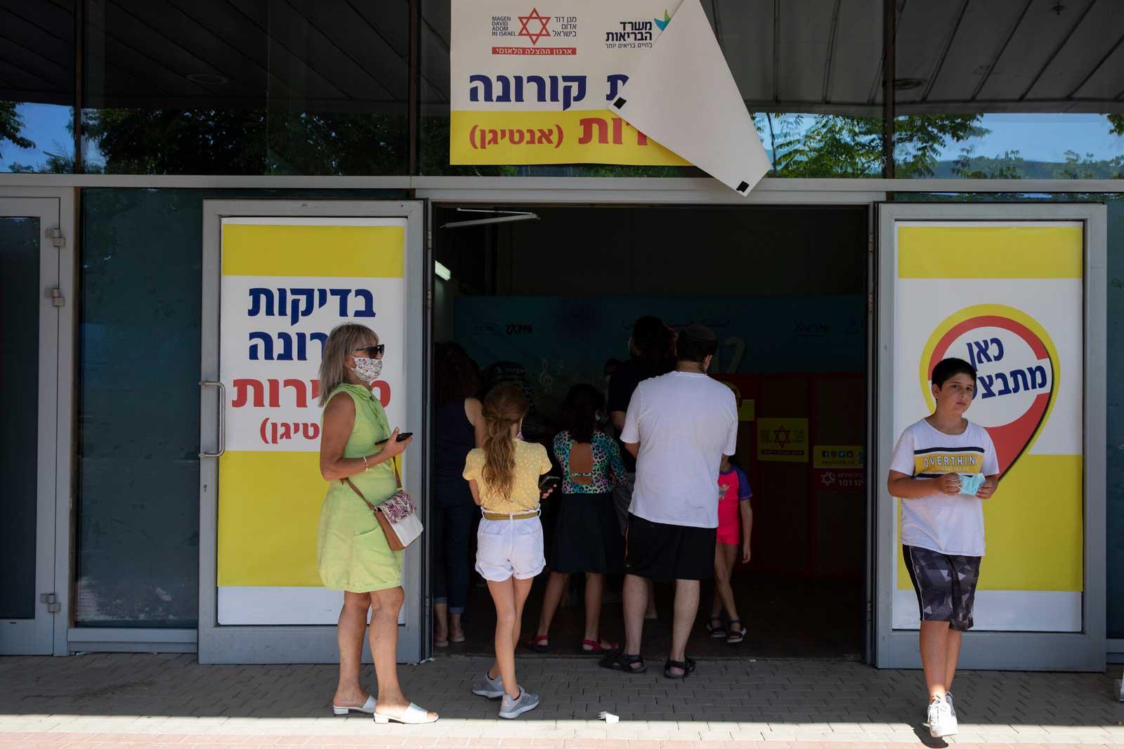 Israel aumentará los centros de pruebas rápidas de COVID en todo el país