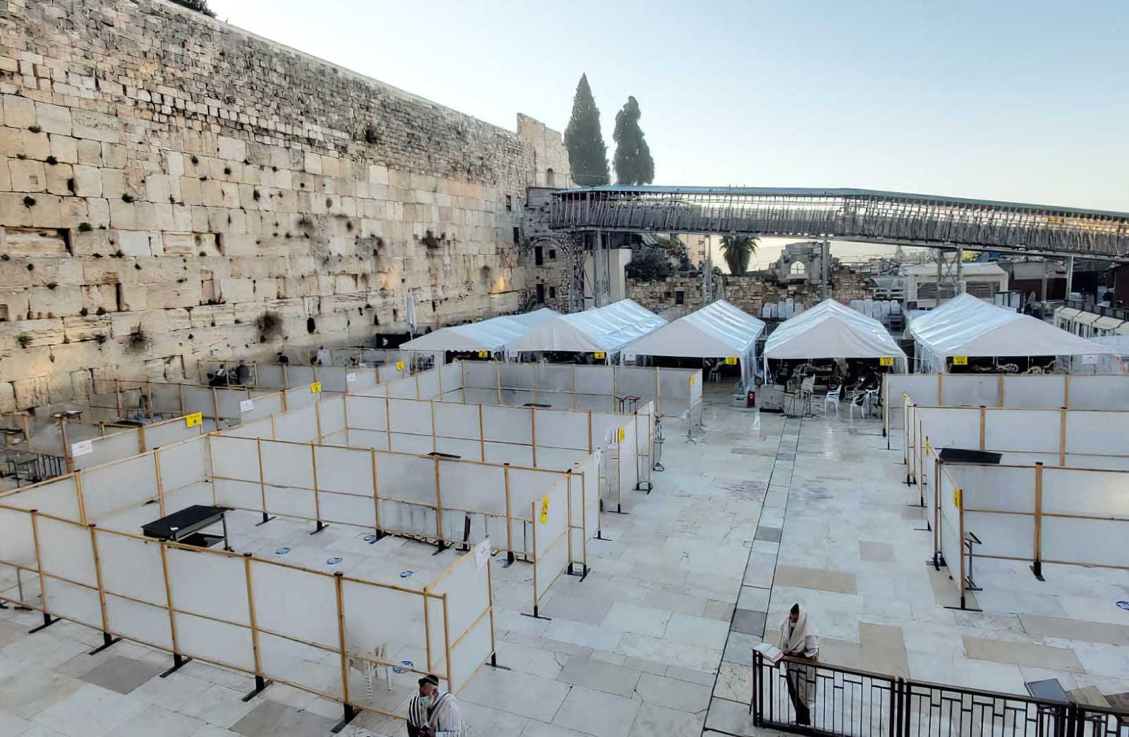 La plaza del Muro Occidental se dividirá en secciones debido a las normas contra el COVID