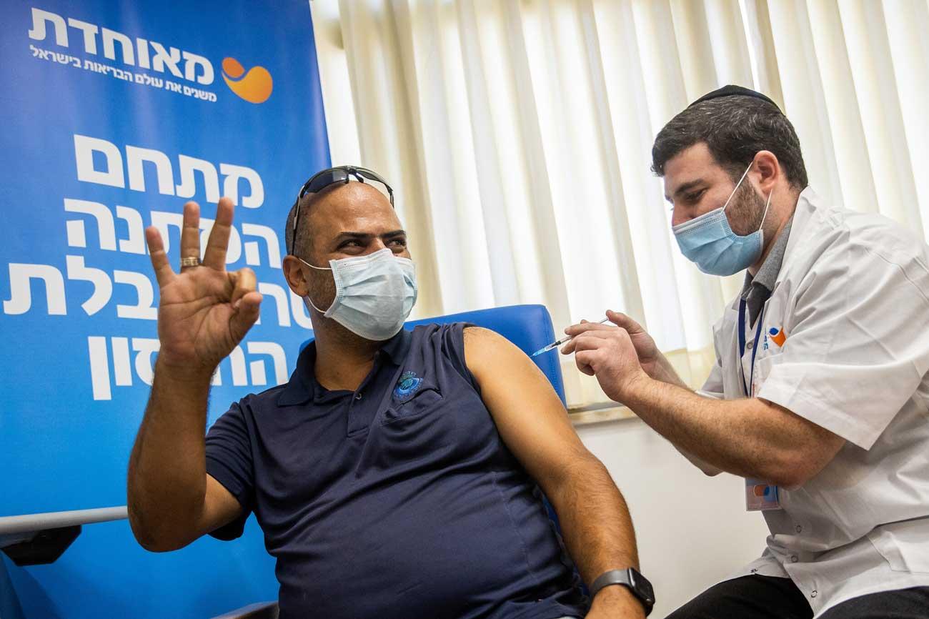 Israel es el país con más casos de coronavirus per cápita del mundo