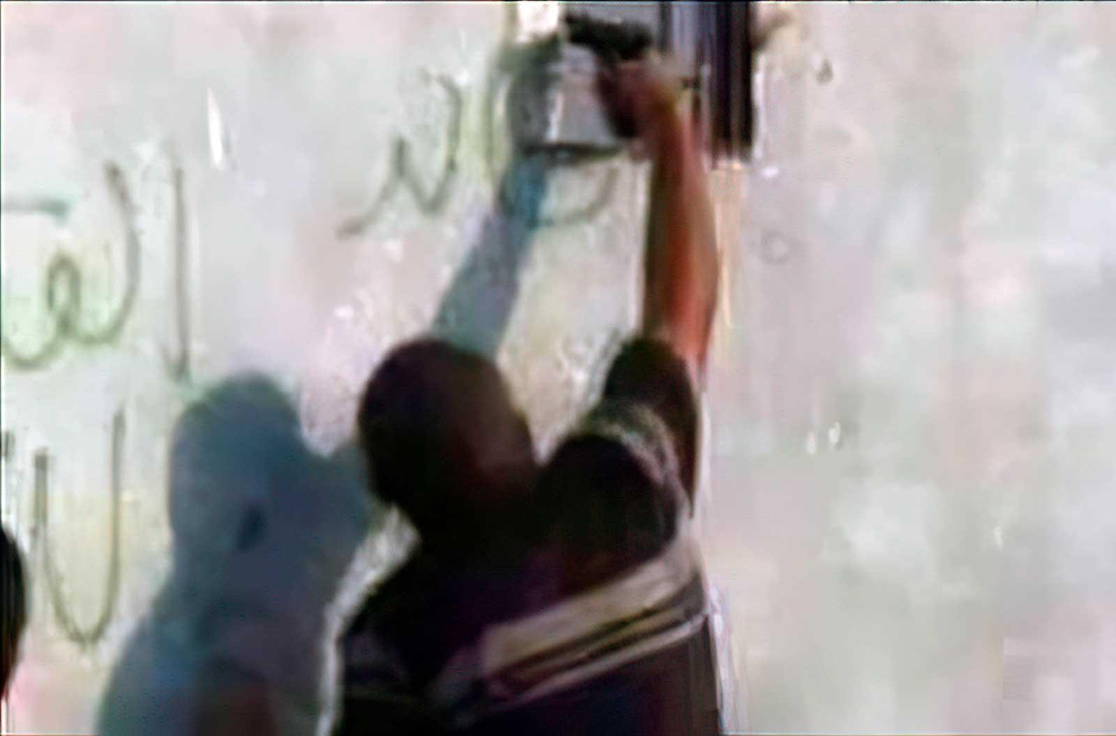 Agente de la Policía de Fronteras herido de gravedad en disturbios de Gaza