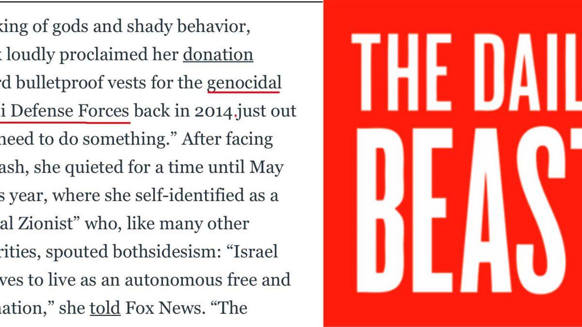 """El Daily Beast edita artículo que afirmaba que las FDI son """"genocidas"""""""