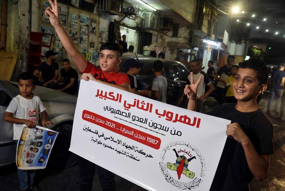 """Hamás y la Yihad Islámica celebran la """"heroica"""" fuga de la prisión de Gilboa en Israel"""