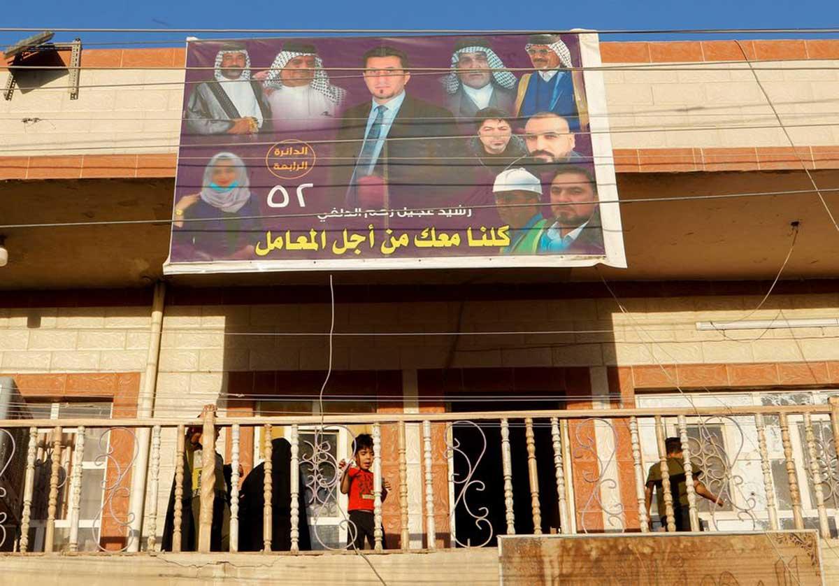 Los iraquíes votarán en una elección marcada por las crecientes fracturas sociales y políticas