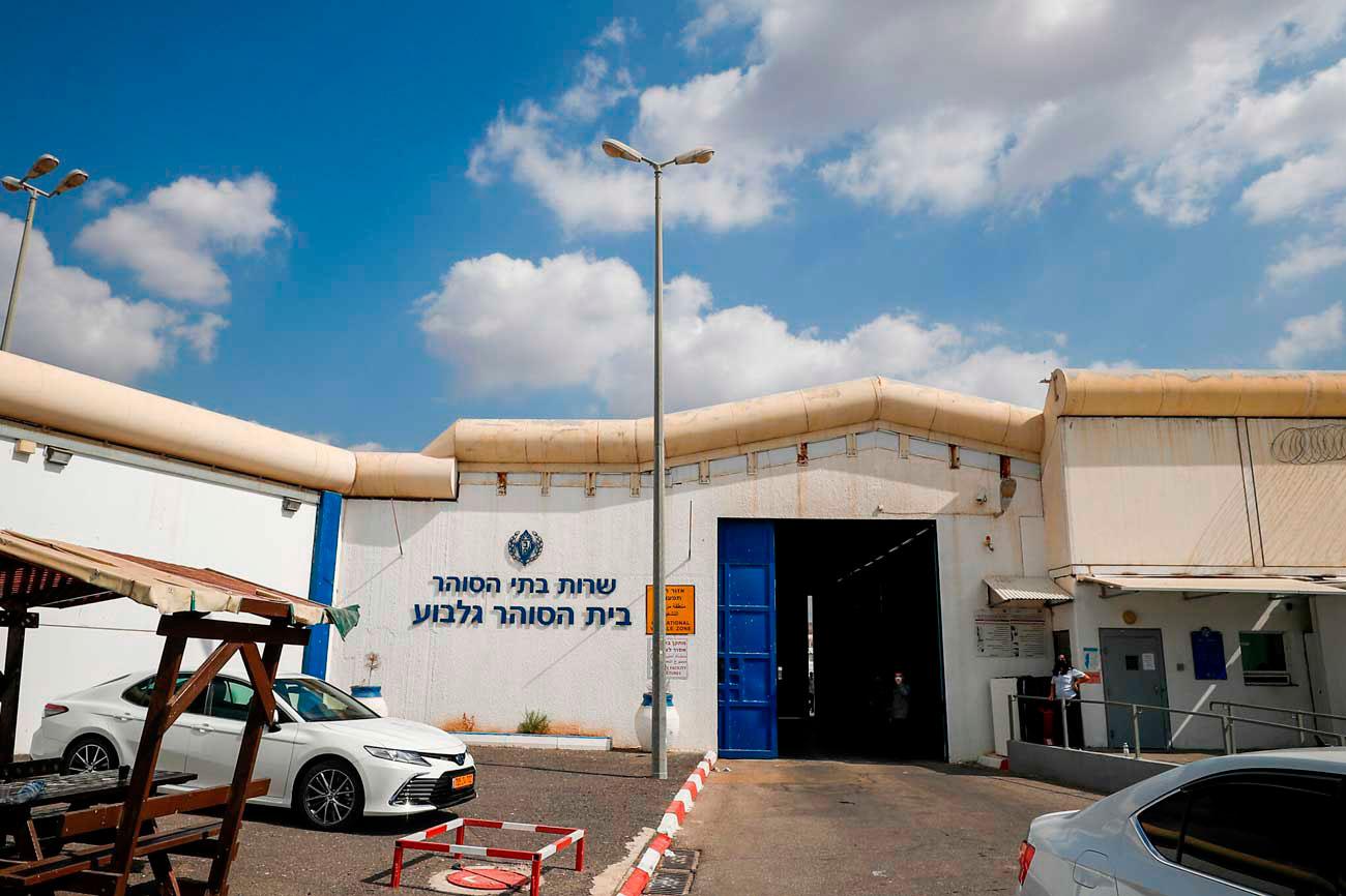 Fuga de Gilboa: Terrorista de Fatah fue trasladado un día antes a la celda de la que huyó