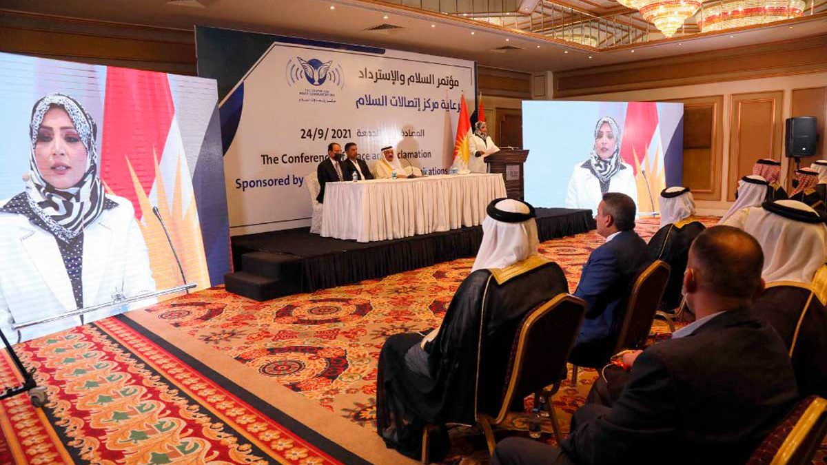 Irak ordena el arresto de dos autoridades por pedir la normalización con Israel