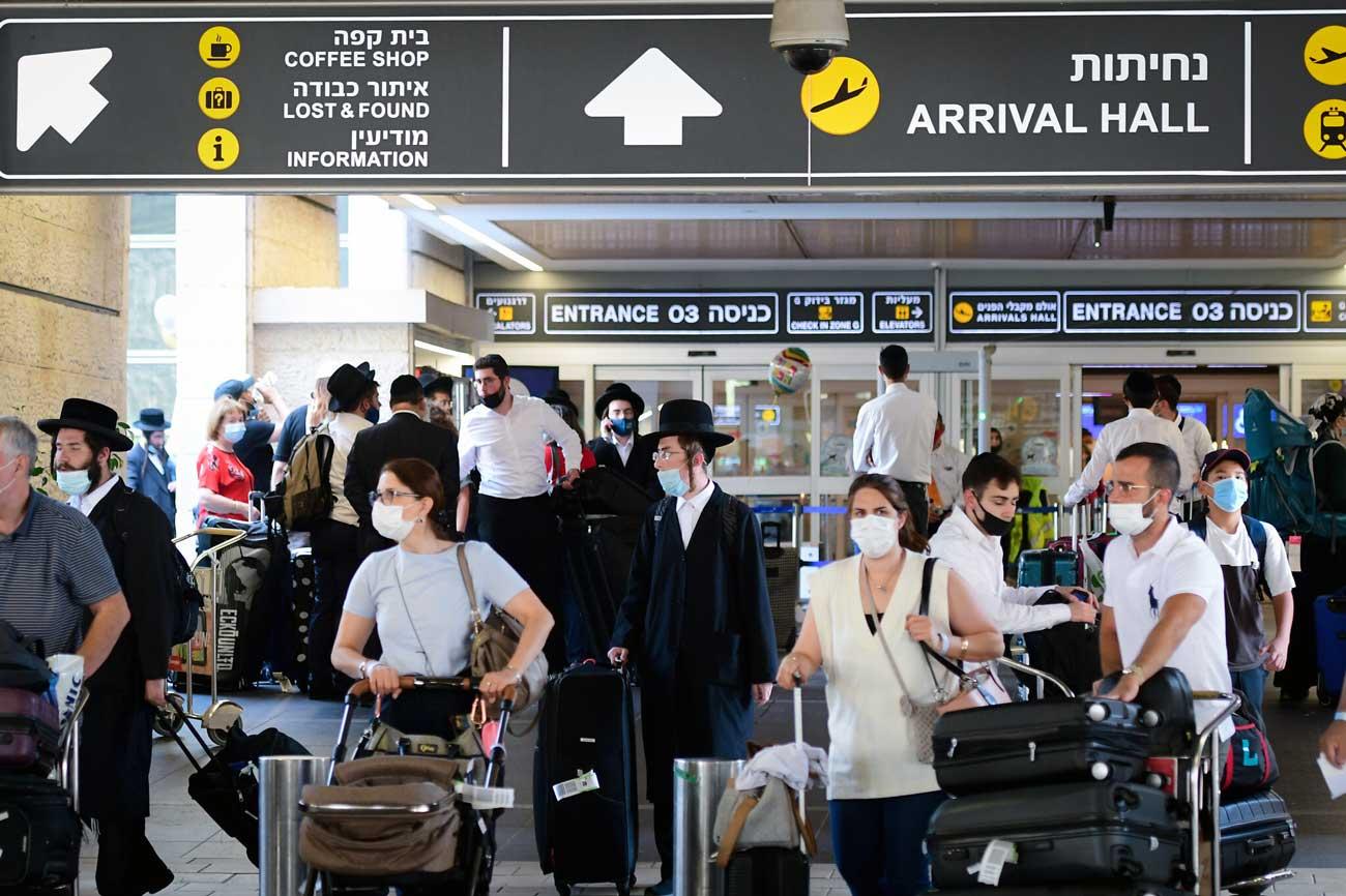Israel reabrirá sus fronteras a algunos grupos de turistas vacunados en dos semanas