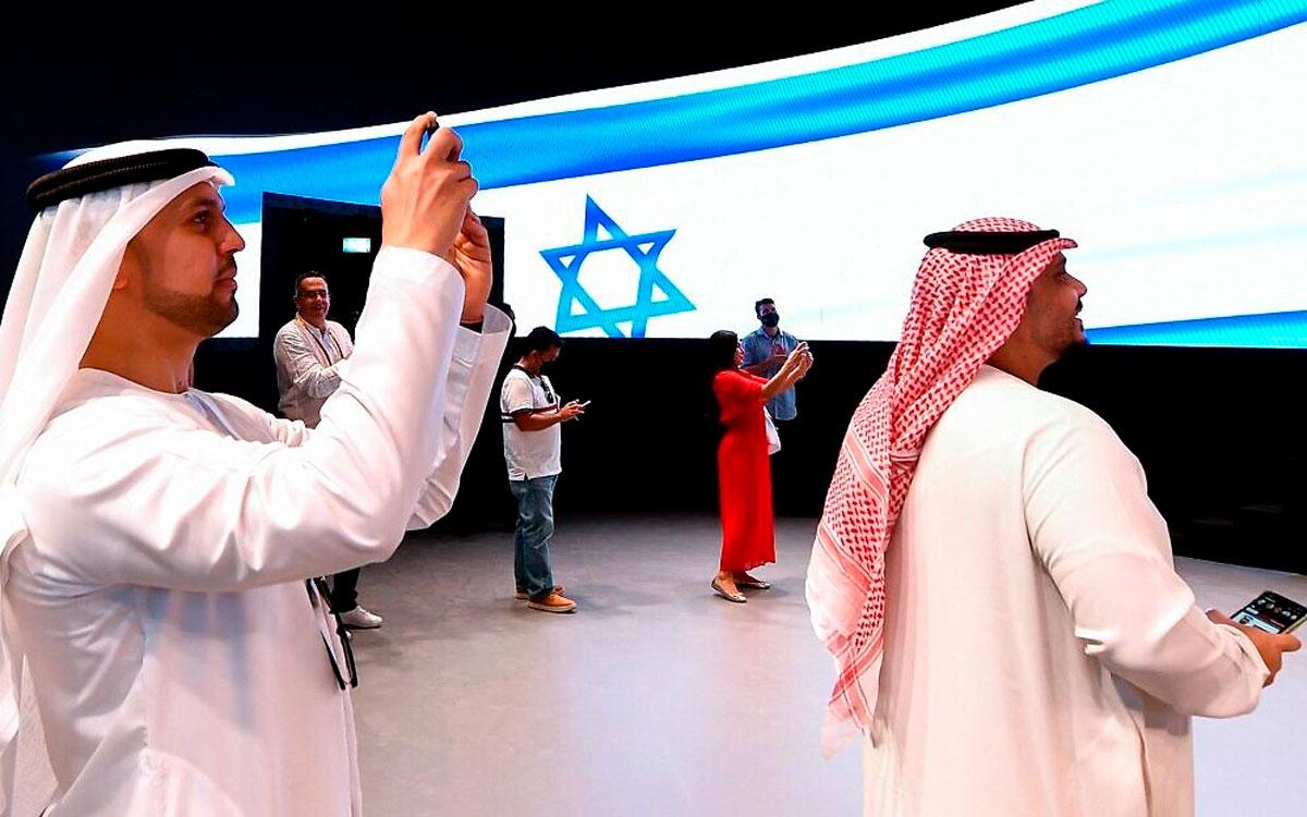 Israel prepara su participación en la feria Expo 2020 de Dubái