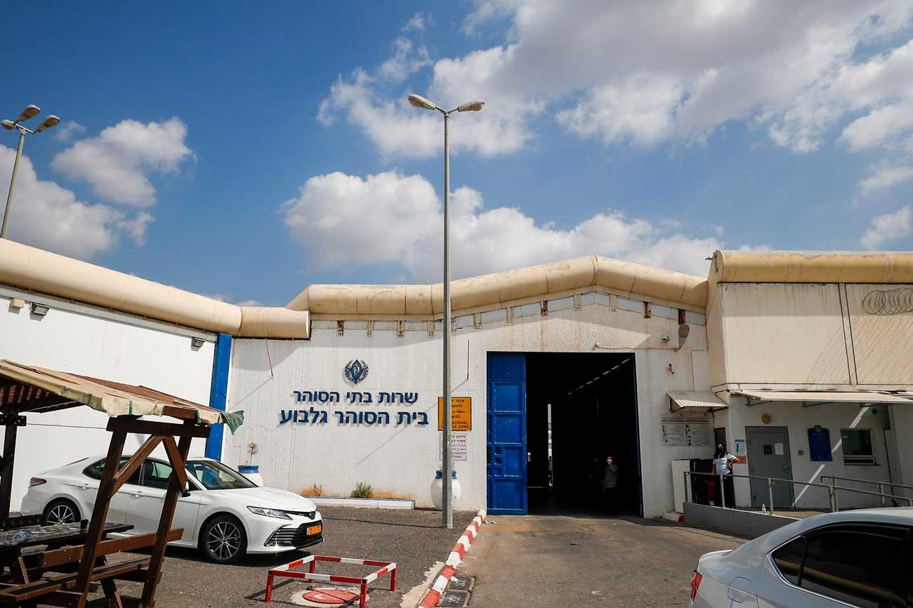 Fuga de Gilboa: La policía busca respuestas mientras los fugitivos eluden una persecución masiva