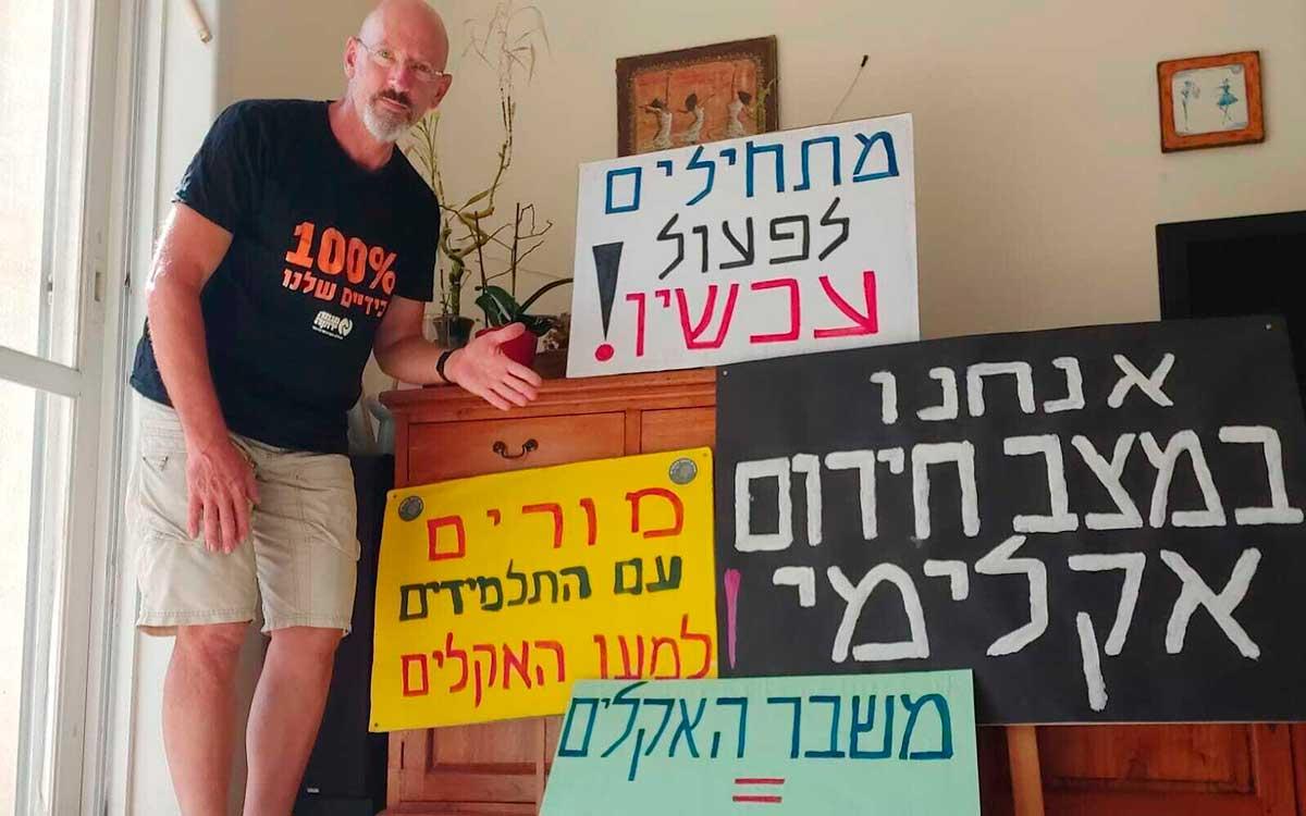 Los israelíes se unen a las manifestaciones mundiales contra el cambio climático