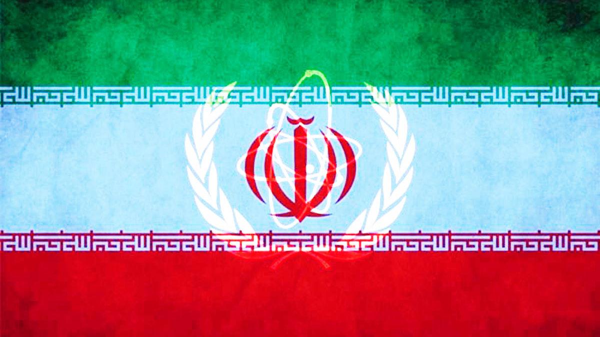 """Irán califica el trabajo del OIEA de """"injusto y poco profesional"""""""