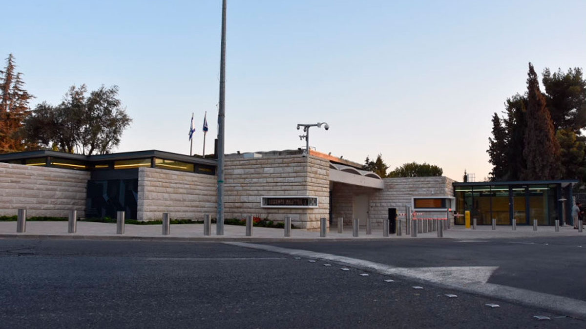 La Residencia del Presidente israelí tiene una infraestructura defectuosa y envejecida