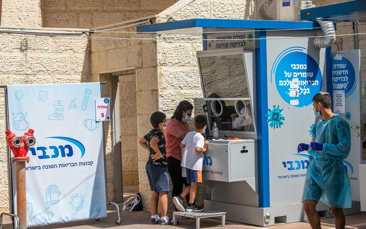 Covid-19 en Israel: Número de paciente con respiradores alcanza el nivel más alto desde marzo