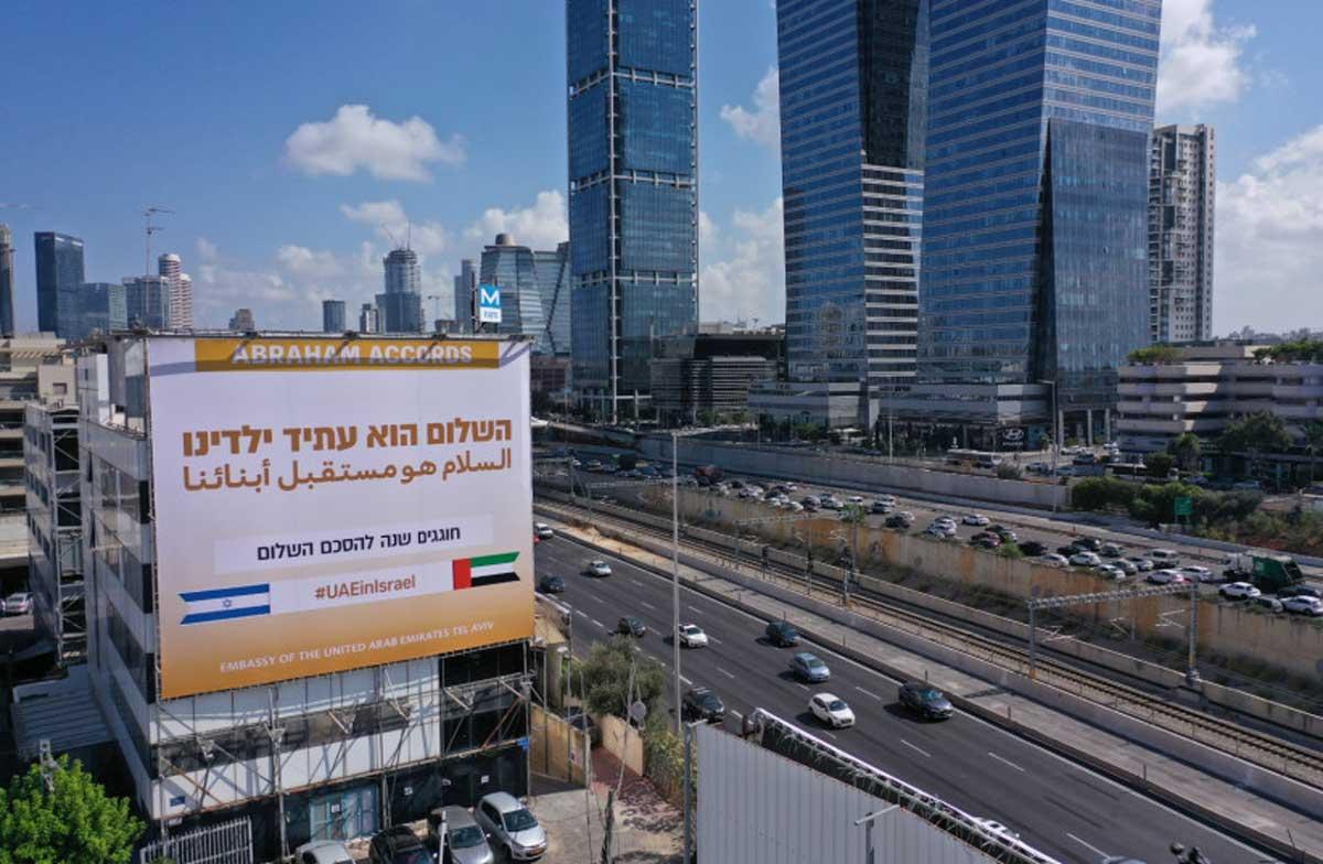 Los EAU conmemoran un año de los Acuerdos de Abraham con vallas publicitarias en Tel Aviv y Jerusalén