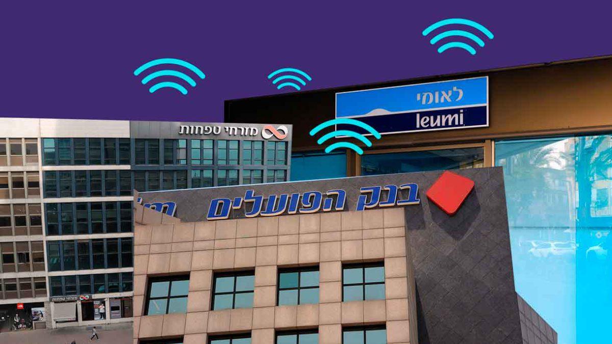El cambio sin complicaciones entre bancos israelíes está en marcha