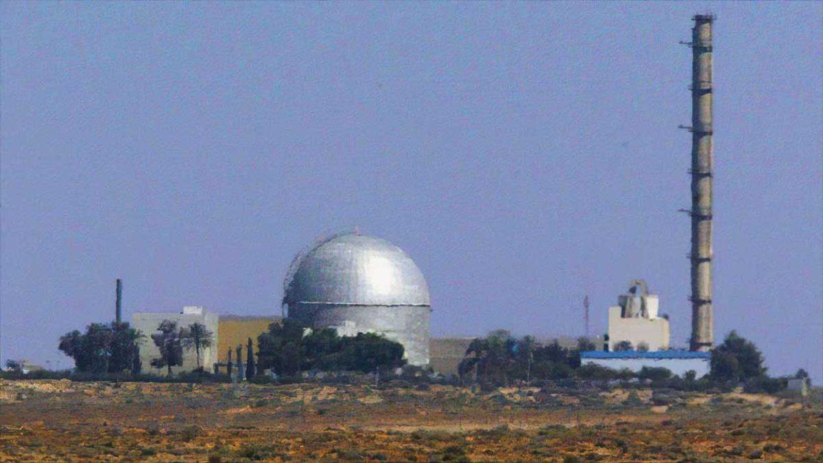 Trabajador del reactor nuclear de Dimona obtiene indemnización de un millón de NIS por cáncer