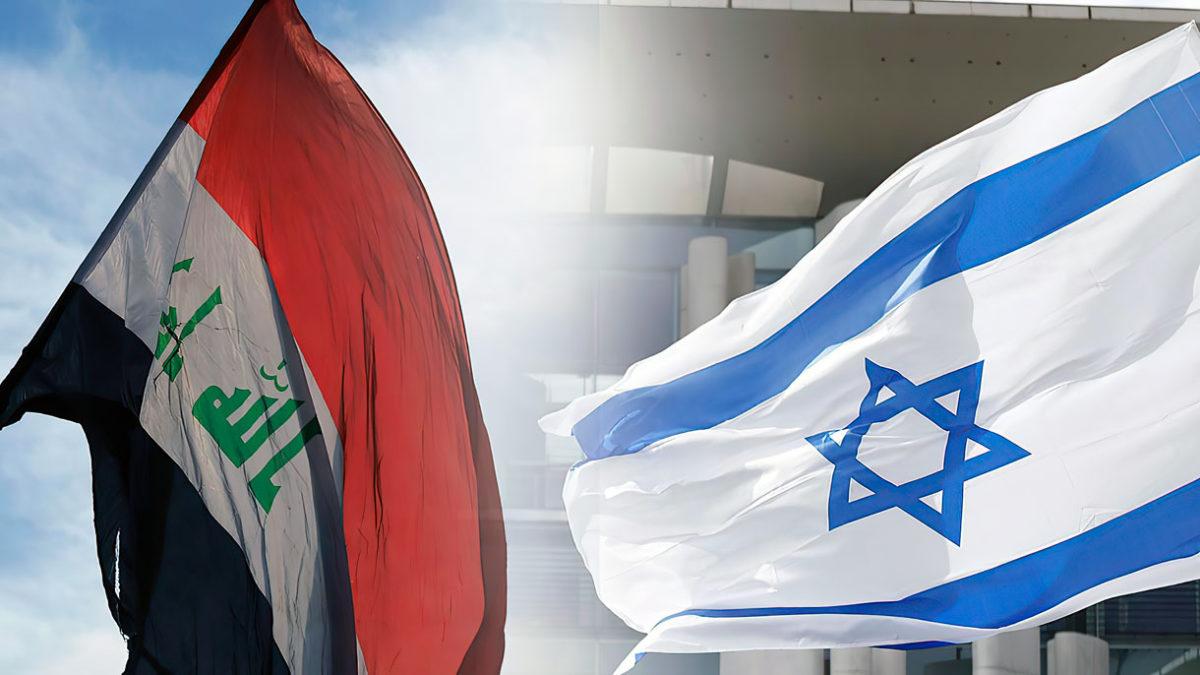300 personas se concentran en Irak y piden normalizar los lazos con Israel