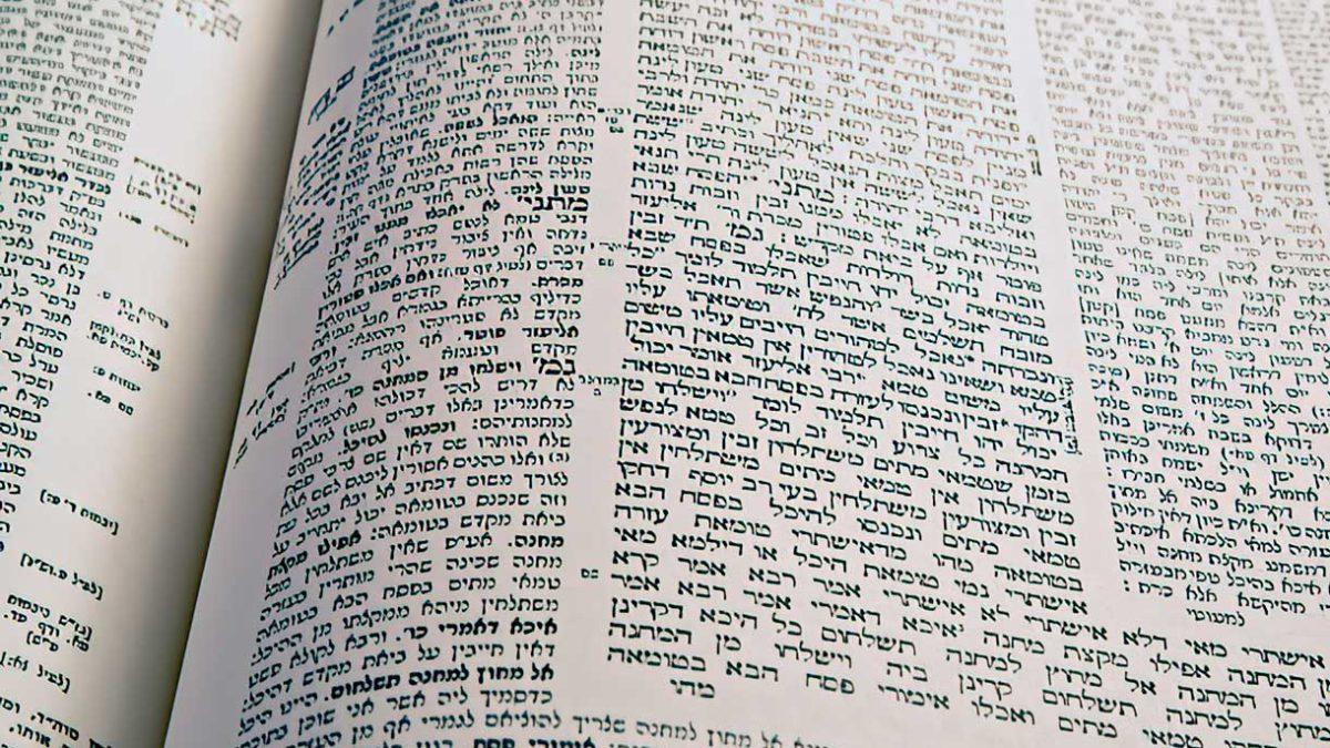El sabor del Talmud: Profundizando en un caso práctico