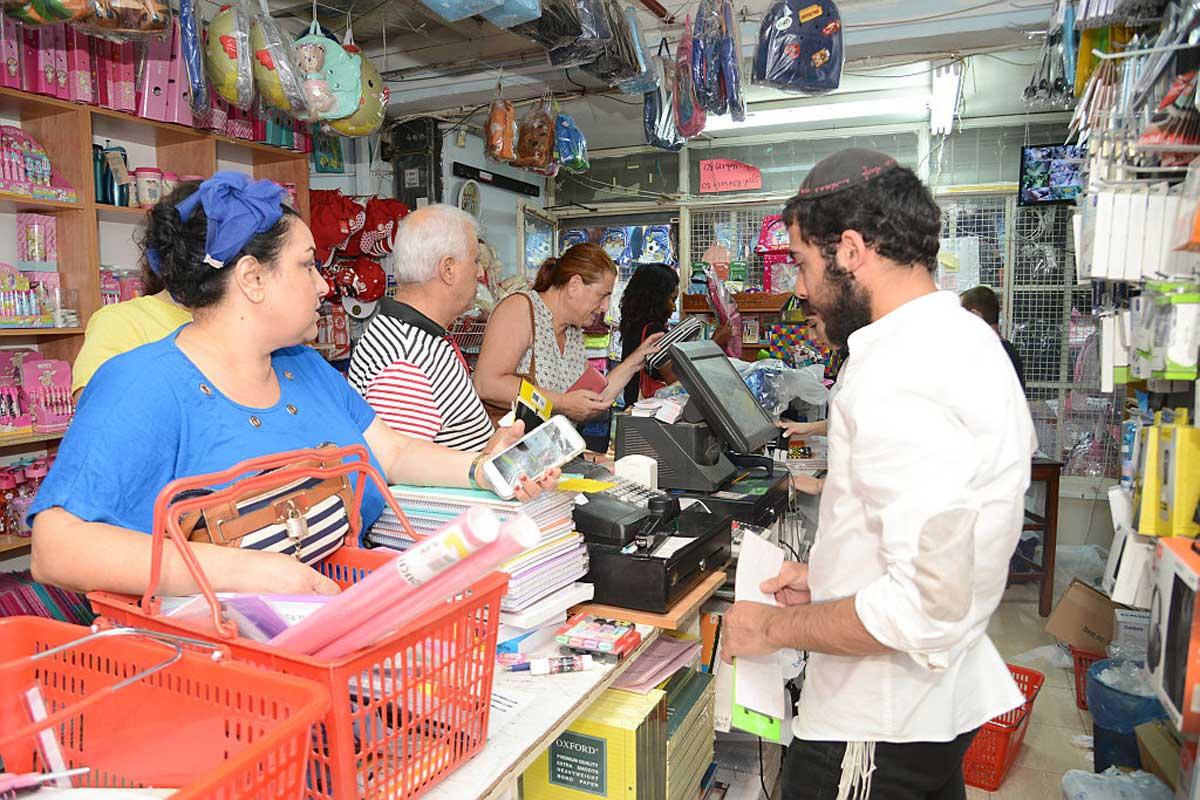 1 de cada 4 padres israelíes no tiene dinero para comprar el material escolar de sus hijos