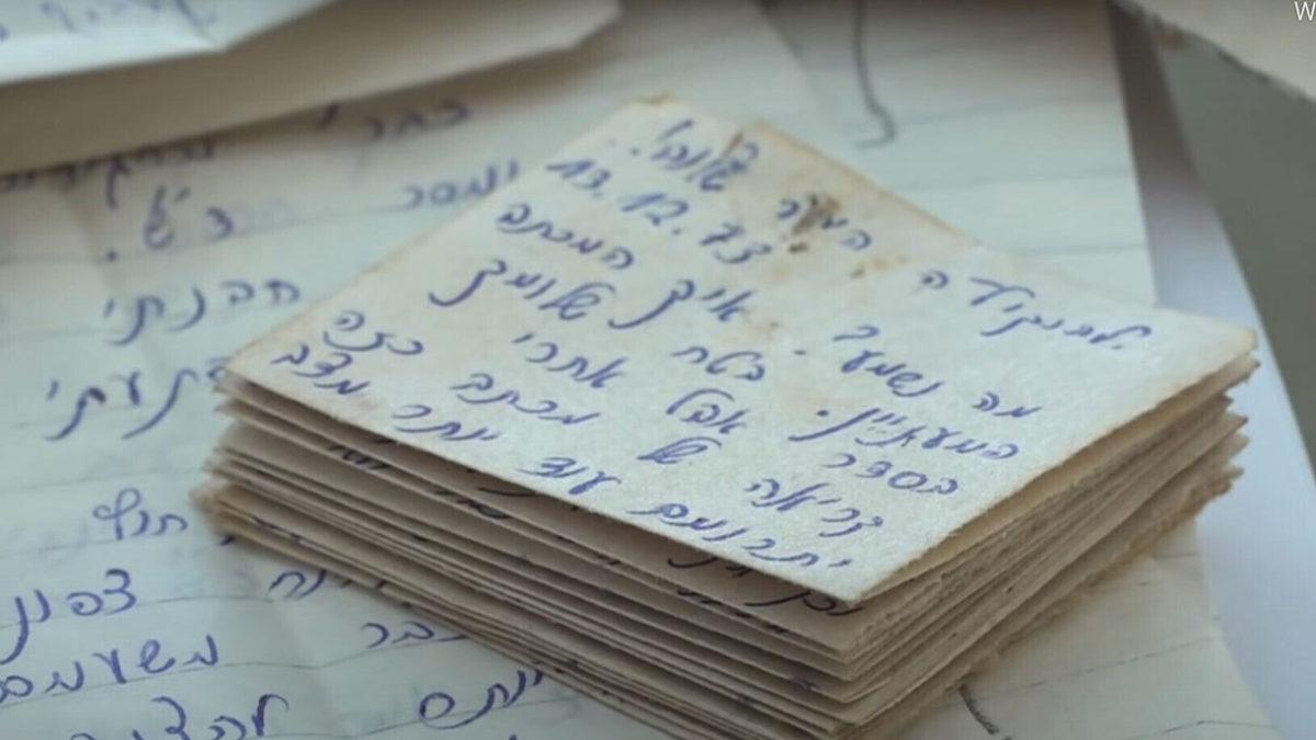 48 años después de la Guerra del Yom Kippur: soldado israelí recibe cartas escritas por su esposa