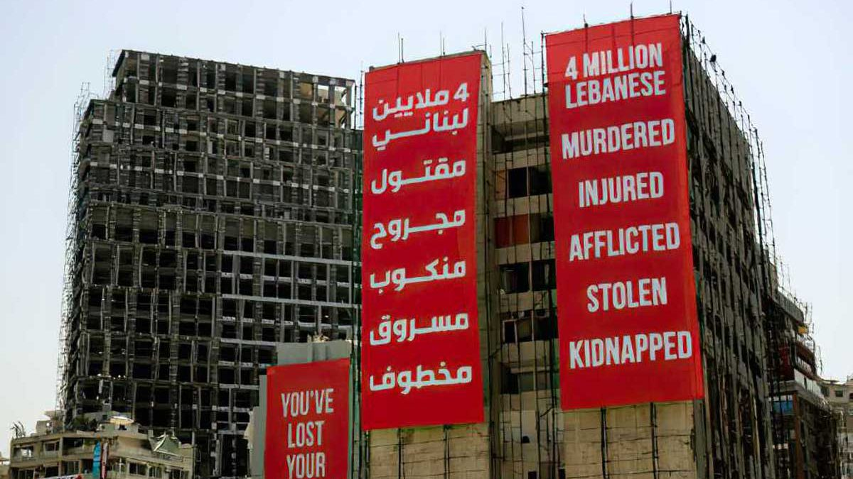 Tribunal de Líbano rechaza el intento de Hezbolá de destituir al juez que investiga la explosión en Beirut