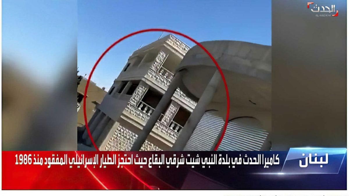 ¿Es ésta la casa donde estuvo cautivo el aviador israelí Ron Arad?