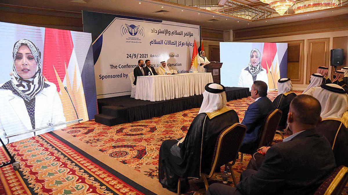 La historia detrás de la primera conferencia pro Israel de Irak